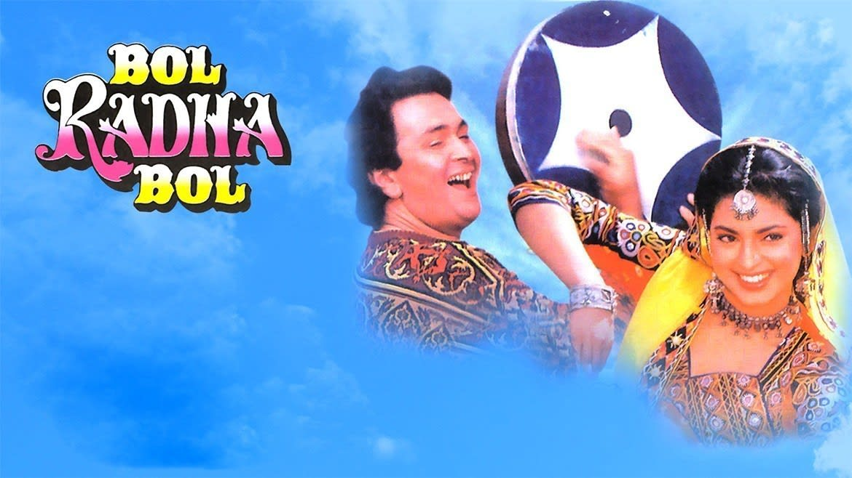 Watch Bol Radha Bol Full Movie Online in HD | ZEE5