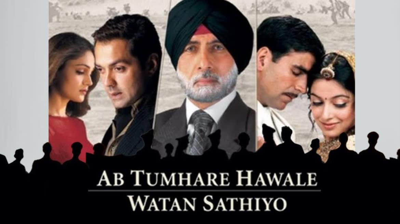 Watch Trailer Ab Tumhare Hawale Watan Saathiyo Online In Hd Zee5