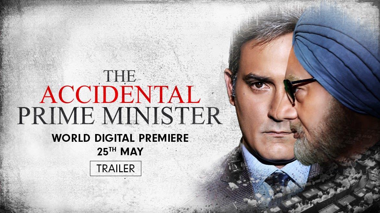 The Accidental Prime Minister - Trailer