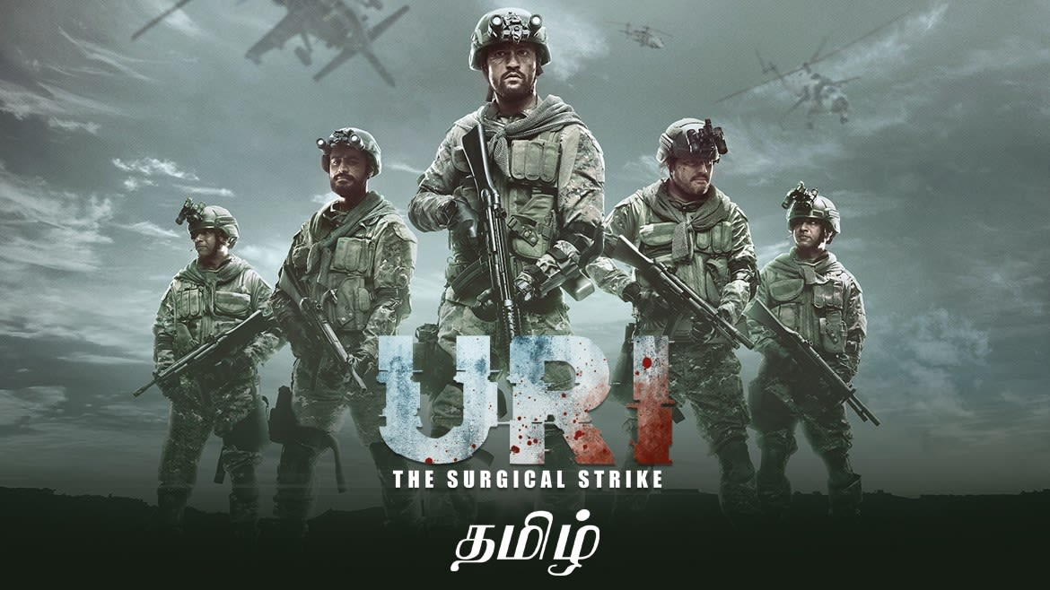 Uri: The Surgical Strike - Trailer