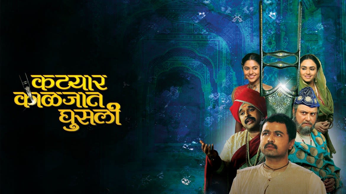 torrent elizabeth ekadashi marathi movie download