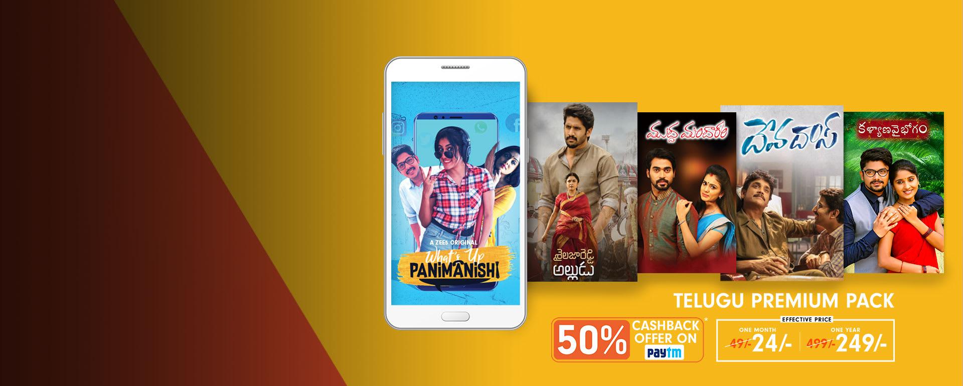 ZEE5 Telugu Premium Pack