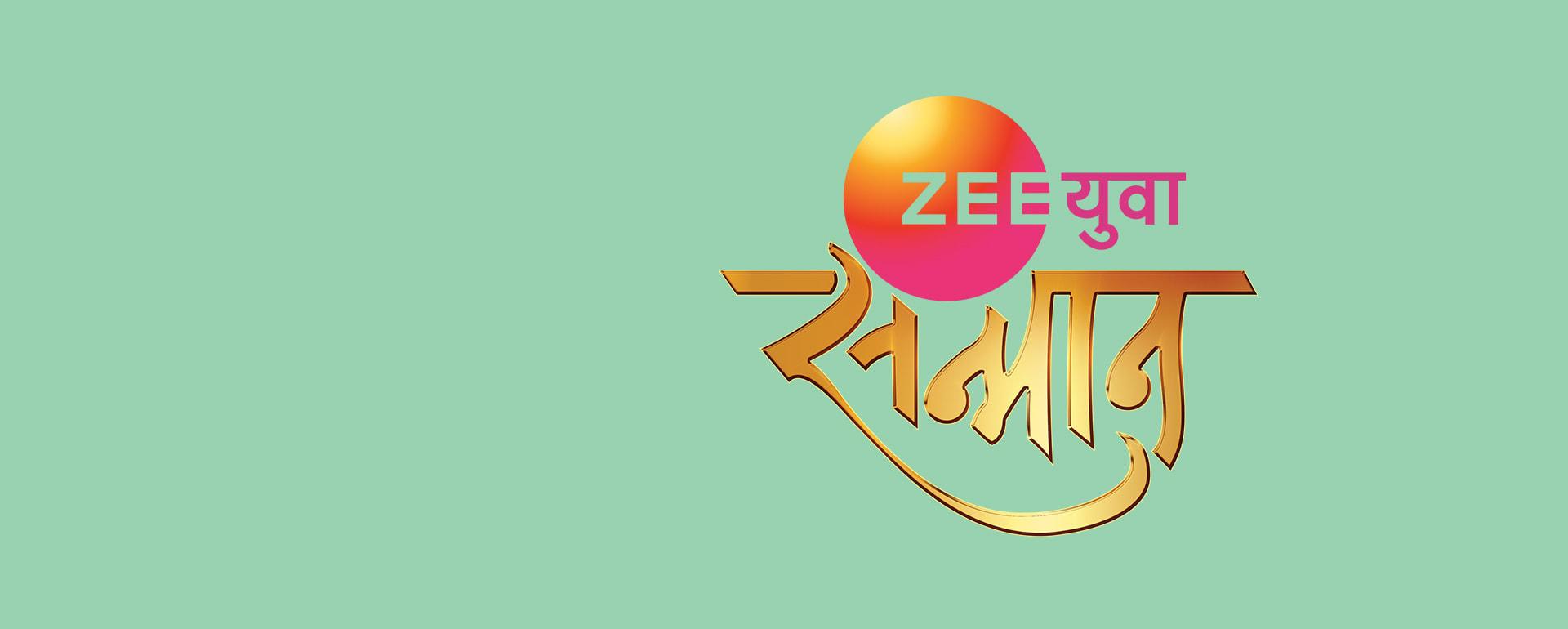 Zee Yuva Sanmaan 2019