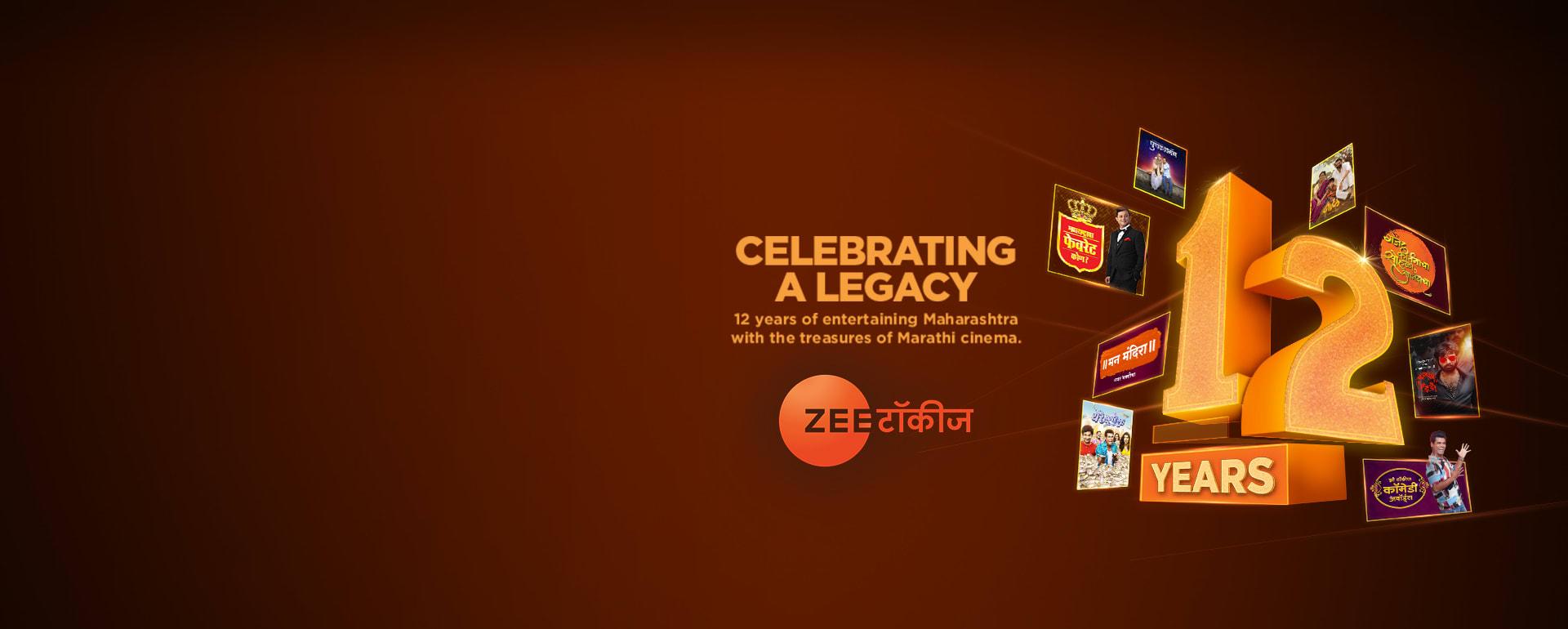 12 Years of Zee Talkies