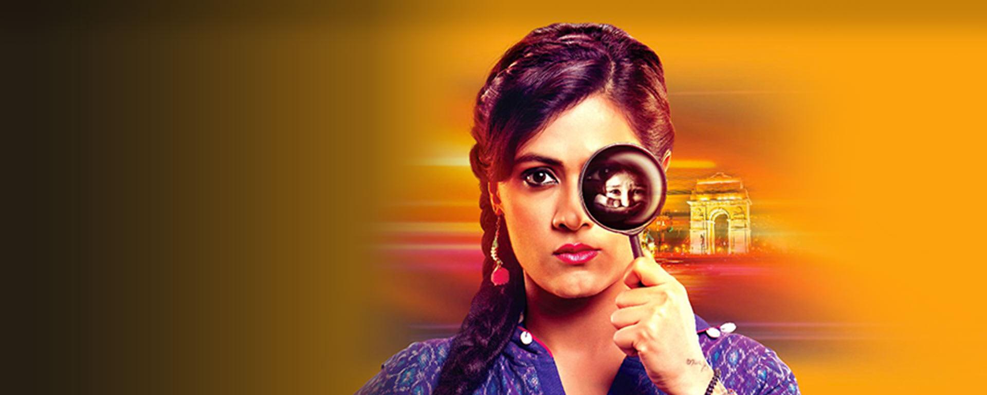 Detective Didi