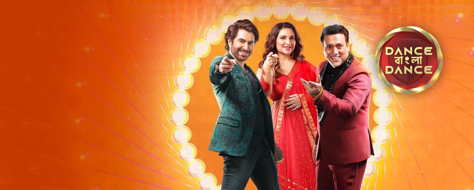 Dance Bangla Dance - Season 11