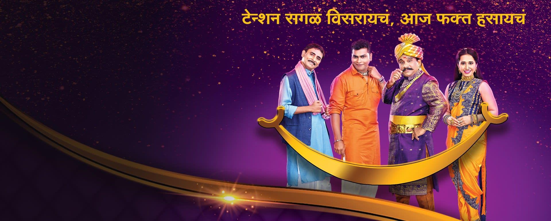 Zee Talkies Comedy Awards 2020