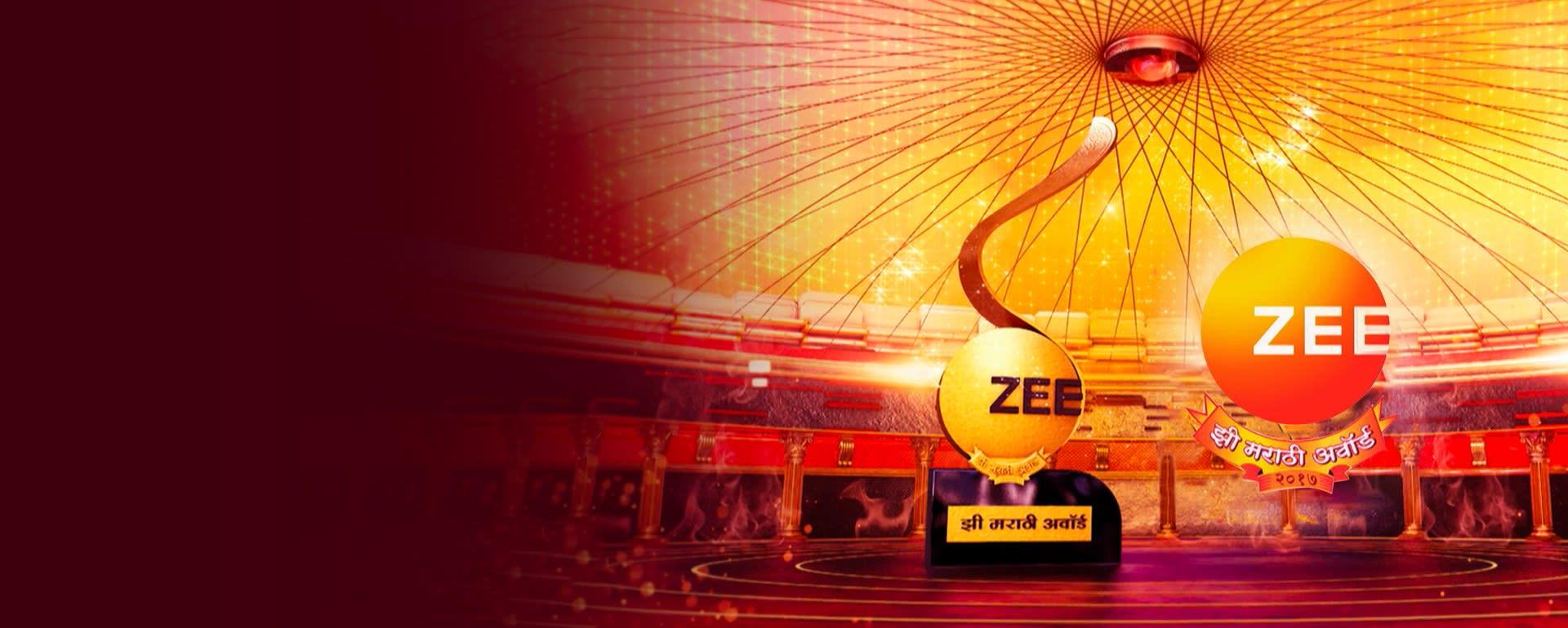 Zee Marathi Awards 2017