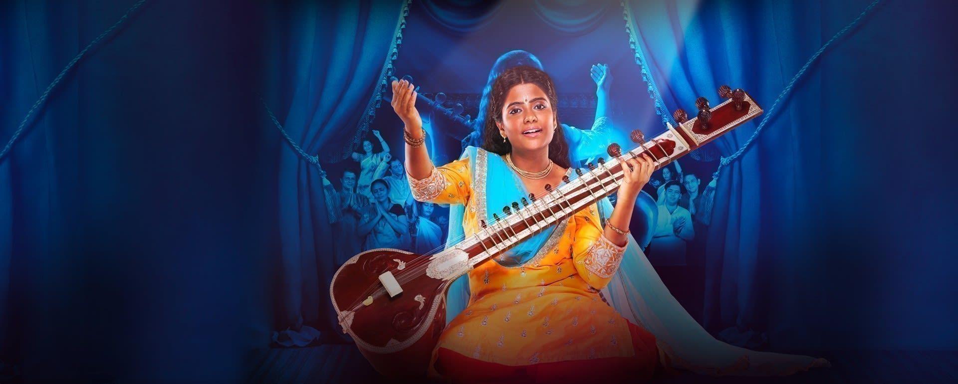 Shyam Tulsi