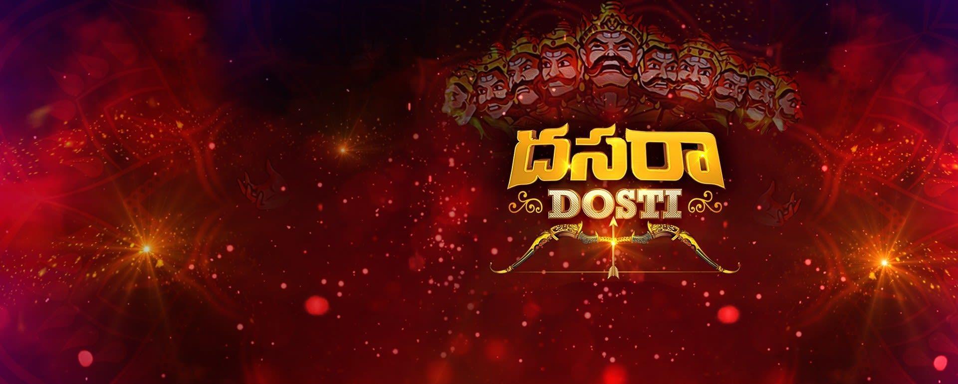 Dasara Dosti