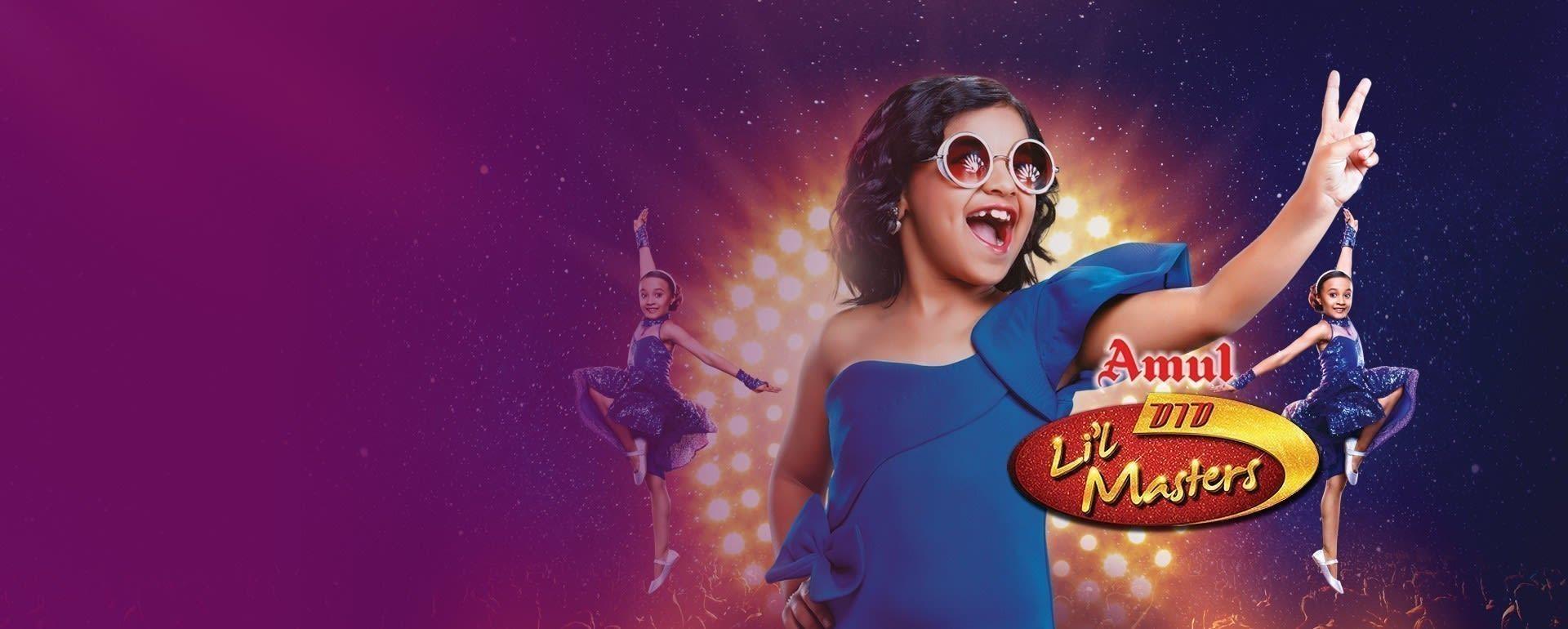 Dance India Dance Little Masters Season 4