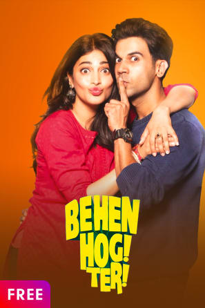 behen hogi teri watch online free full movie