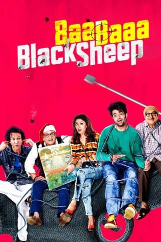 Baa Baaa Black Sheep Movie