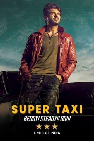 Super Taxi Movie