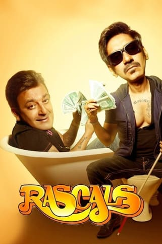 Rascals Movie