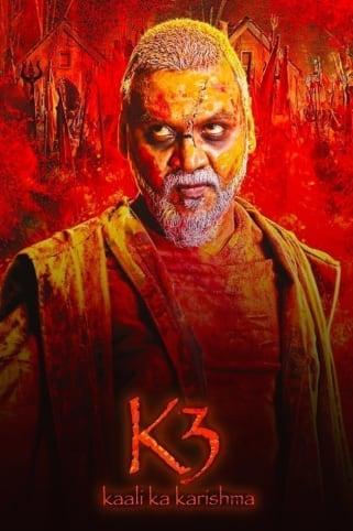 Kaali Ka Karishma Movie