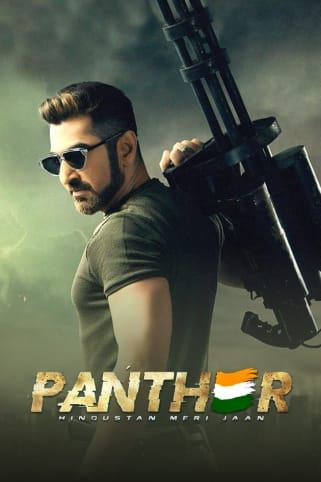 Panther: Hindustan Meri Jaan
