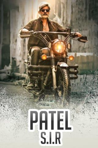 Patel S. I. R.