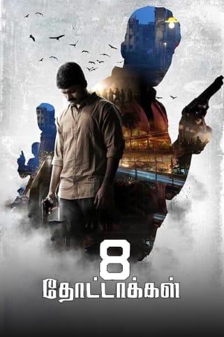8 Thottakkal Movie