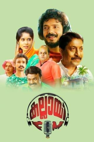 Kallayi Fm Movie