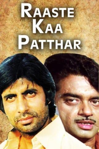 Raaste Ka Pathar