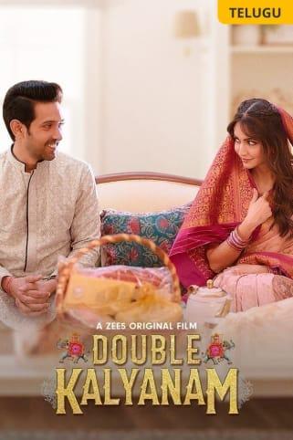 Double Kalyanam Movie