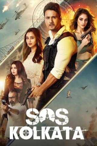 SOS Kolkata Movie