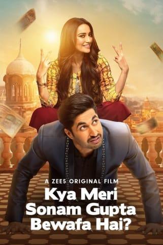 Kya Meri Sonam Gupta Bewafa Hai? Movie
