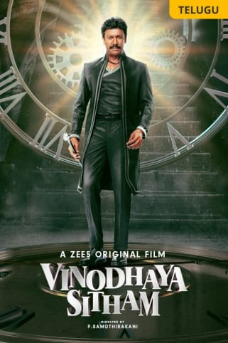 Vinodhaya Sitham Movie