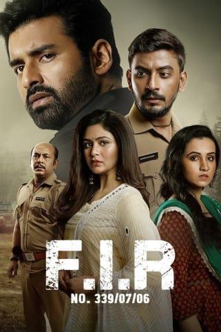 F.I.R NO. 339/07/06 Movie
