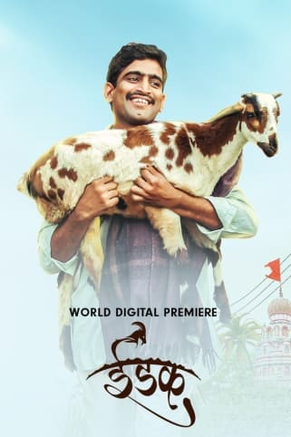 Idak: The Goat Movie