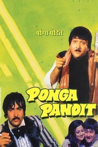 Ponga Pandit