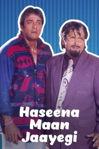 Haseena Maan Jayegi Movie