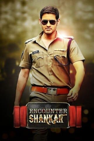 Encounter Shankar Movie