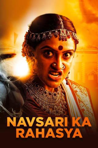 Navsari Ka Rahasya