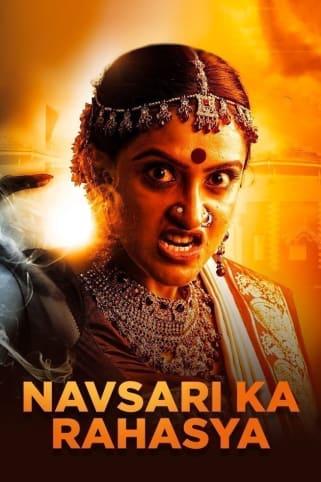Navsari Ka Rahasya Movie