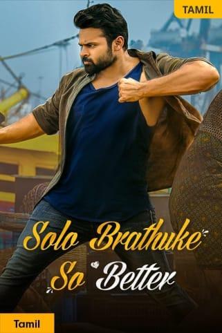 Solo Brathuke So Better