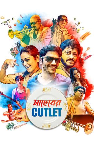 Saheber Cutlet