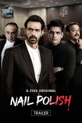 Nail Polish | Trailer
