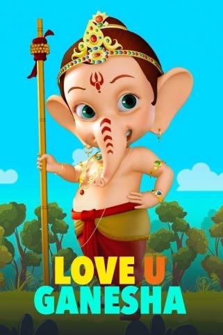 Love U Ganesha