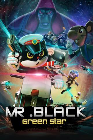 MR. Black Green Star