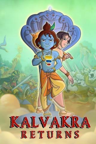Krishna Balram - Kalvakra Returns
