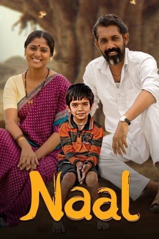 Naal Movie