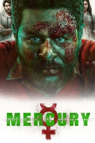 Mercury Movie