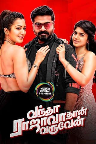 Vantha Rajavathaan Varuven Movie