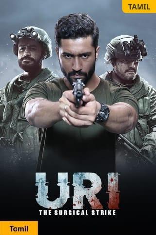 Uri: The Surgical Strike Movie