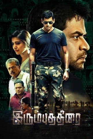 Irumbu Thirai Movie