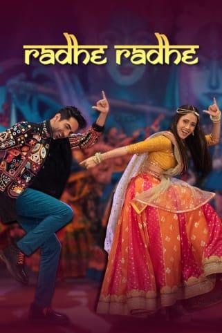 Radhe Radhe - Dream Girl   Ayushmann Khurrana   Nushrat Bharucha