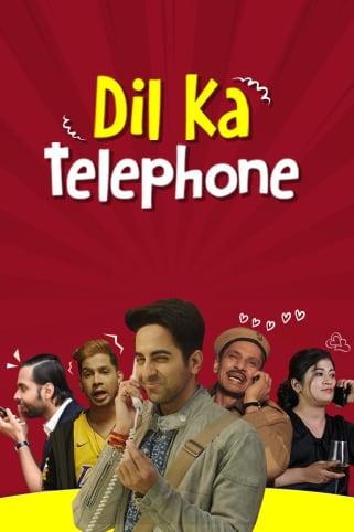 Dil Ka Telephone - Dream Girl   Ayushmann Khurrana