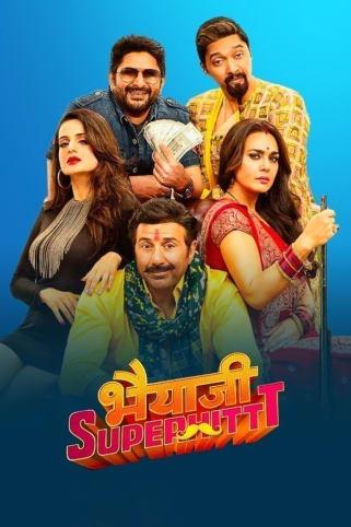 Bhaiaji Superhittt Movie